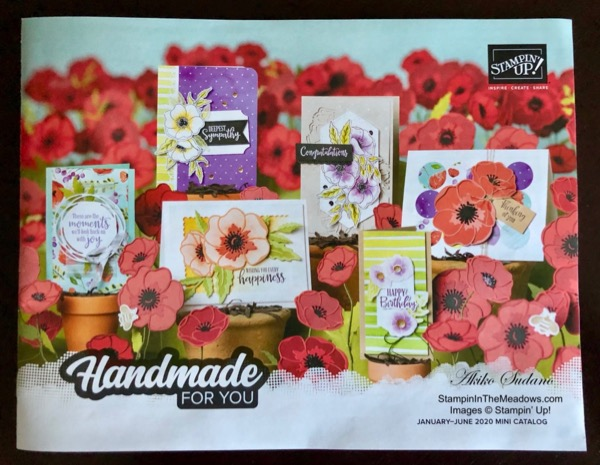 This image has an empty alt attribute; its file name is stampin-up-2020-jan-jun-mini-catalog-stampininthemeadows.com_.jpg